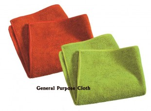 ecloth general purpose cloth bogo sale
